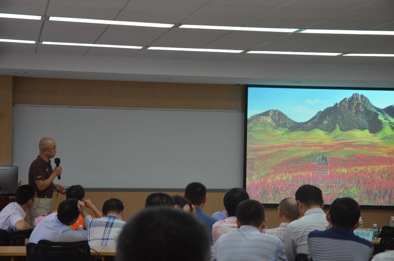中山大学管理学院02秋PTMBA 02春MBA 03FTMBA 毕业十周年纪念活