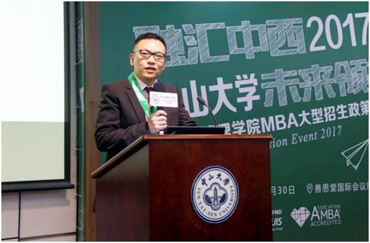 http://news.mbaedu.cn/Files/Class_news/pic1/hanhuiyang-2016-08-01-2.jpg