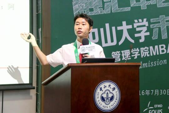 http://news.mbaedu.cn/Files/Class_news/pic1/hanhuiyang-2016-08-01-4.jpg