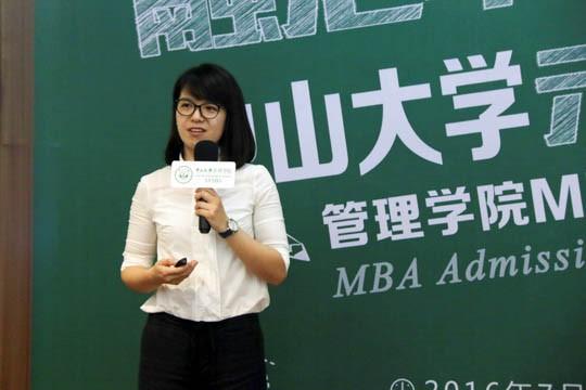 http://news.mbaedu.cn/Files/Class_news/pic1/hanhuiyang-2016-08-01-10.jpg