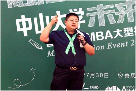 http://news.mbaedu.cn/Files/Class_news/pic1/hanhuiyang-2016-08-01-11.jpg