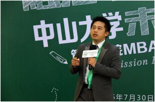 http://news.mbaedu.cn/Files/Class_news/pic1/hanhuiyang-2016-08-01-12.jpg